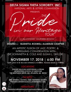 Pride in Our Heritage Tour @ Morehouse School of Medicine (Ginger Sullivan Auditorium & Atrium)